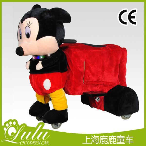 大型经营版-米老鼠(米奇)