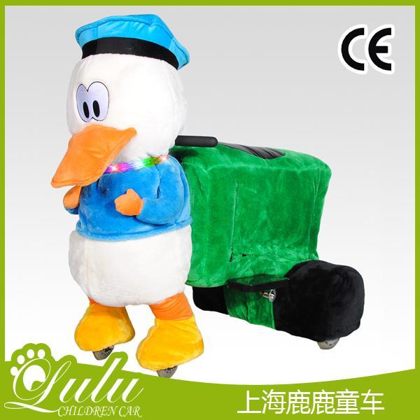大型经营版-唐老鸭