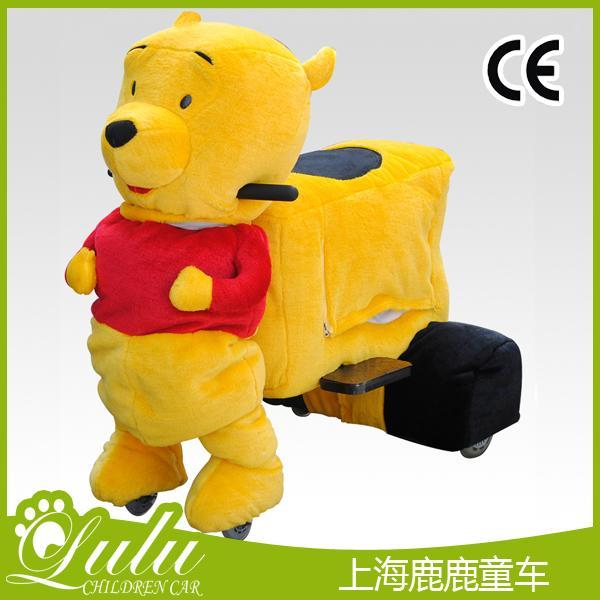 大型经营版-维尼熊