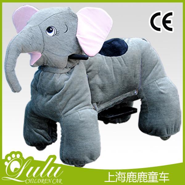 特大型经营版-大象A款