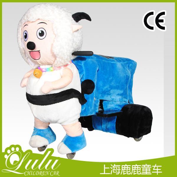 大型经营版-喜羊羊