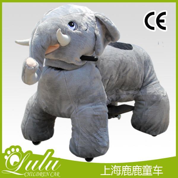 特大型经营版-大象B款