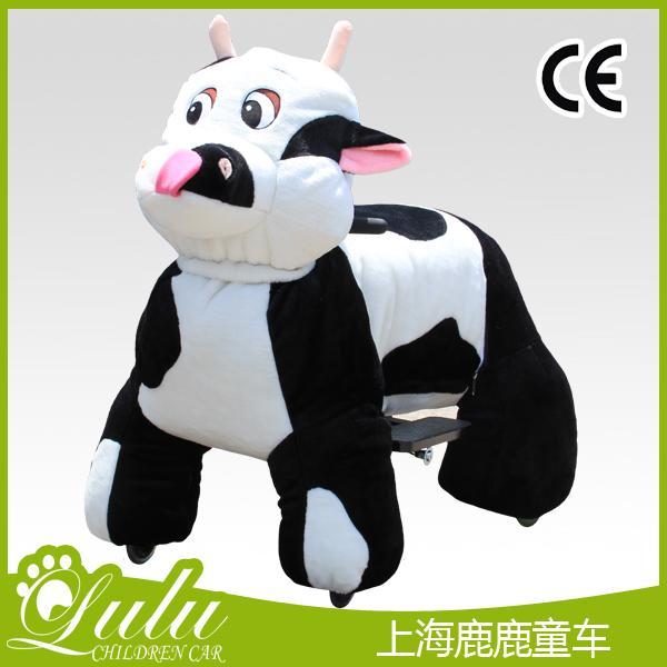 特大型经营版-奶牛