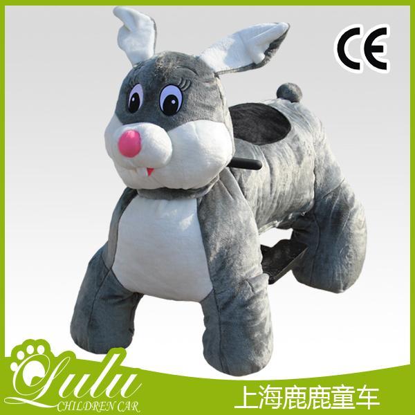 特大型经营版-兔子