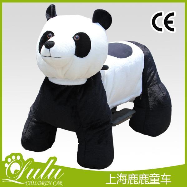 特大型经营版-熊猫