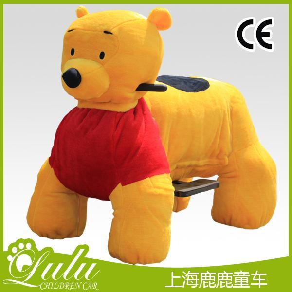 特大型经营版-黄熊