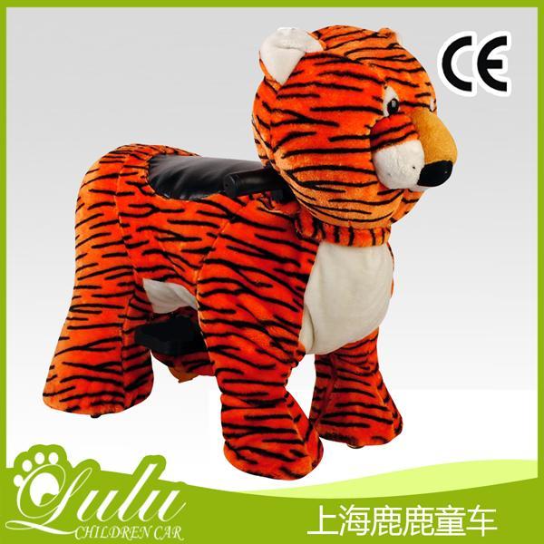 家用童车大型-老虎(长绒)
