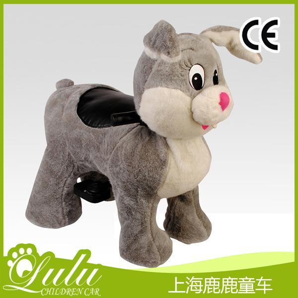 家用童车大型-兔子(长绒)
