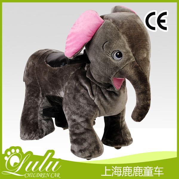 家用童车大型-大象(长绒)