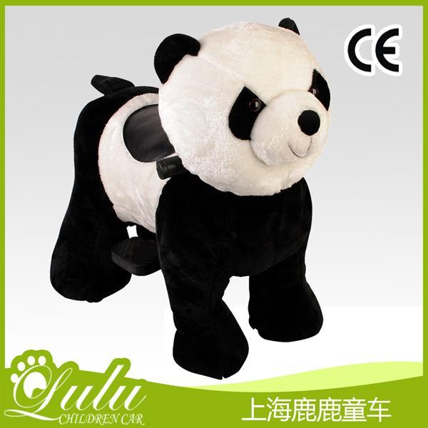家用童车大型-熊猫(长绒)