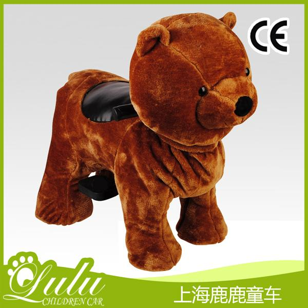 家用童车大型-棕熊(长绒)