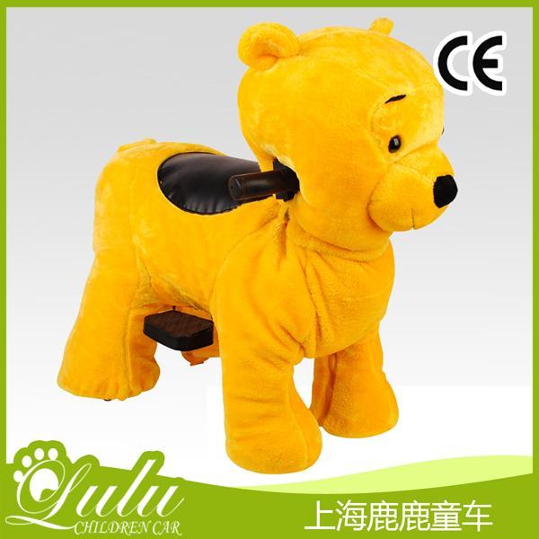 家用童车大型-黄熊(长绒)