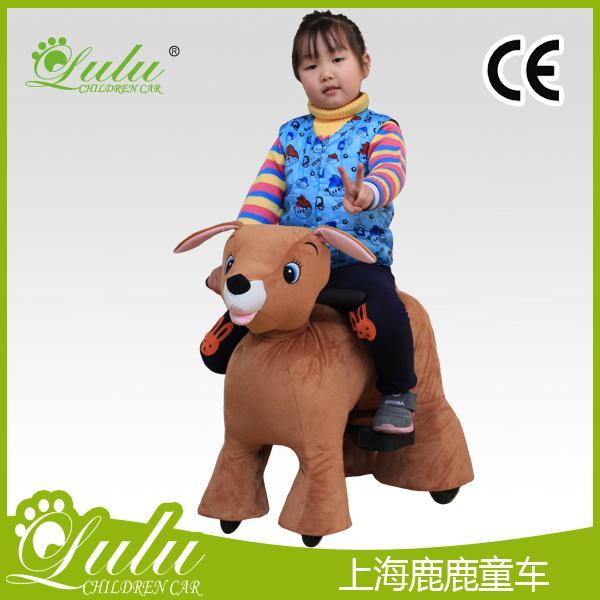 家用童车大型-鹿(短绒)