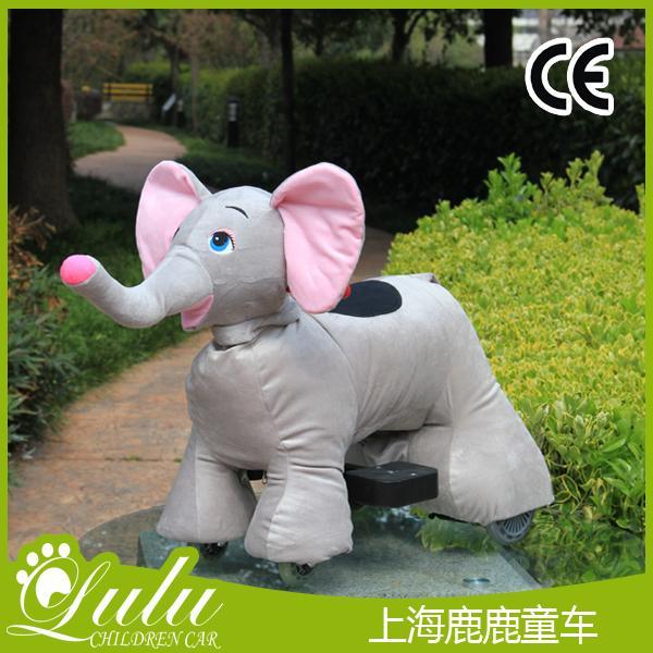 家用童车小型-小灰象