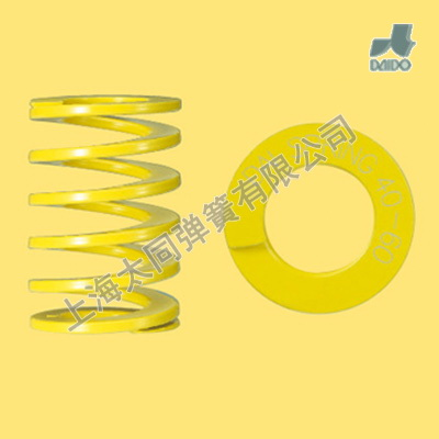 Material of SWOSC-V , Yellow Mold Springs DF6*15 to DF6*40 , Oversized Compression , Ultralight Load