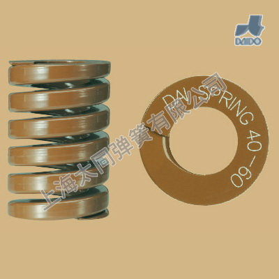 DAIDO Brown mold springs DB40-60 , Material of SWOSC-V  ,  Super Heavy  Load Spring , small Compress