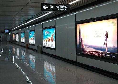 地铁广告灯箱,南京地铁广告灯箱,广告灯箱,南京广告灯箱,南京华图片