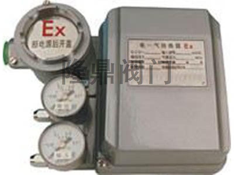 EP7000电气阀门定位器
