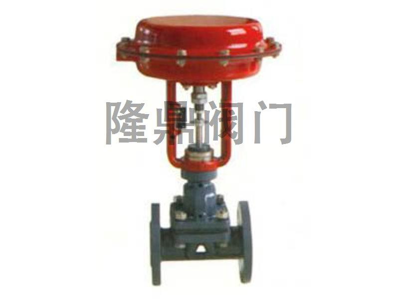 ZJHG气动薄膜隔膜调节阀(简称气动隔膜阀)