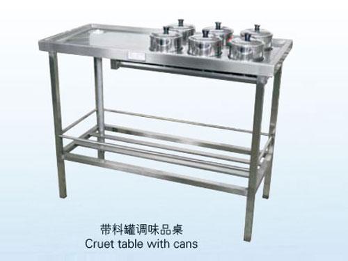 带料罐调味品桌