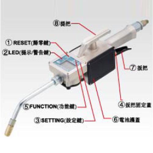 AO-508-456電子式定量機油槍