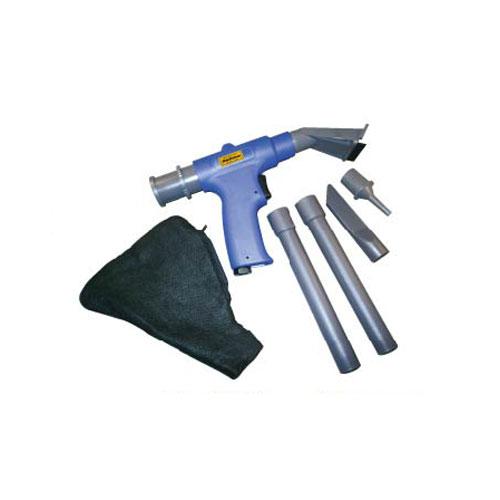 AA-5056(外调式)(abs 本体)  吹吸两用枪组