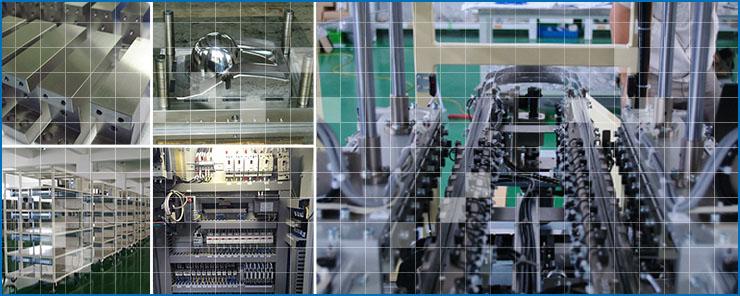 机电部品加工制作解决方案