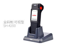 SH-4200二维码便携可视扫描枪