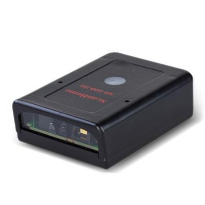 SH-500-2D(Y)2D Imaging Scanner