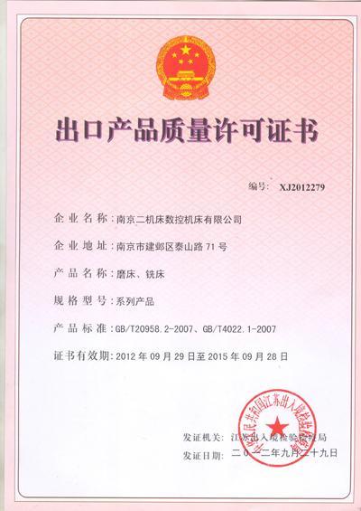 荣yuzheng书