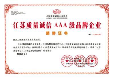 荣誉zheng书