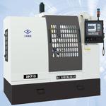 XKN715型数控床身铣床/XH715型立式加工中心