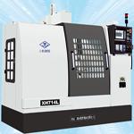 XKN714L型数控床身铣床/XH714L型立式加工中心