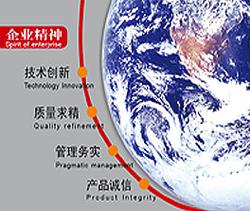 南京第二机床厂有限公司(南京第二机床厂)、南京二机床精密设备制造有限公司