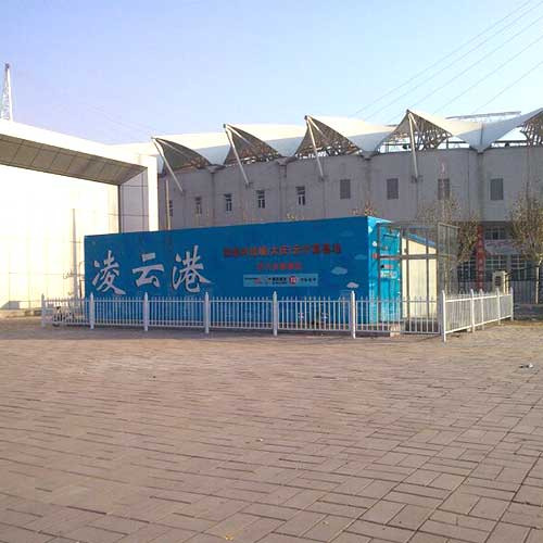 大庆云计算中心
