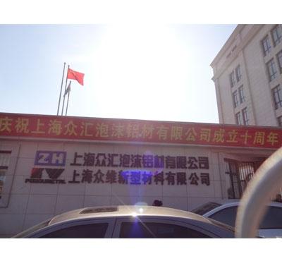 2013年11月公司十周年庆