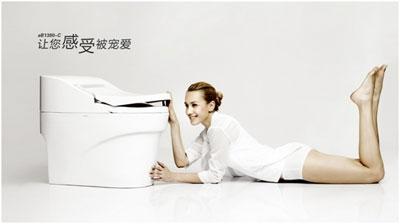 热烈庆祝上海汇泉水暖洁具有限公司微信平台正式上线