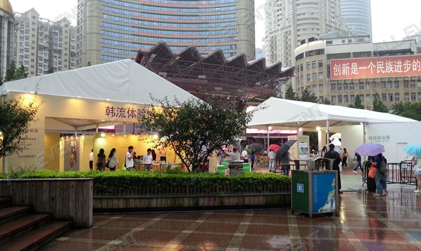 2013韩国食品展,展会篷房租赁,上海欧绅专业提供