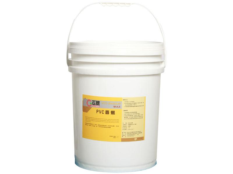 PVC面蜡5加仑