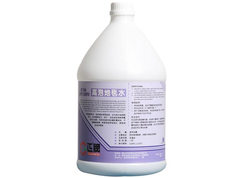 高泡地毯水圆罐1