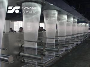 丙纶短纤生产线