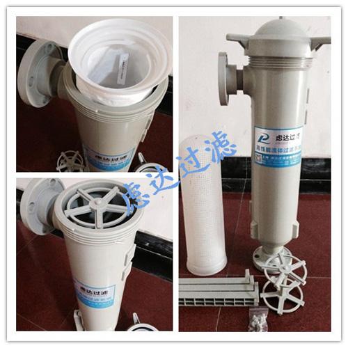 5DL-PP-159塑胶袋式过滤器
