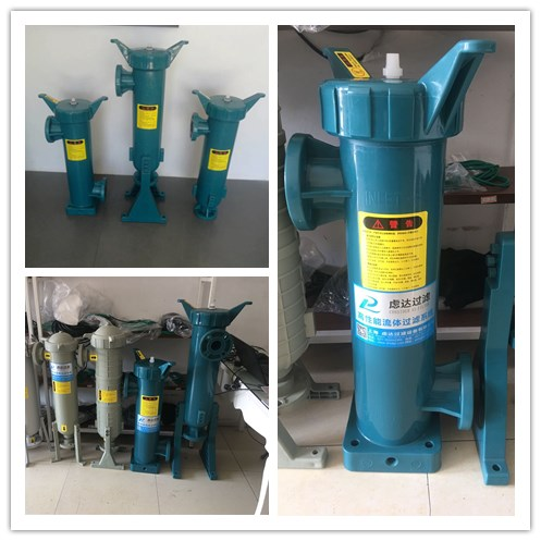 LDDL-PPR-5-159-M塑胶袋式过滤器