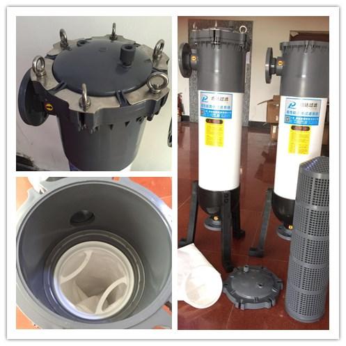 UPVC塑胶袋式过滤器