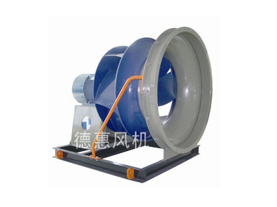 DHF-WF系列高温离心引风机