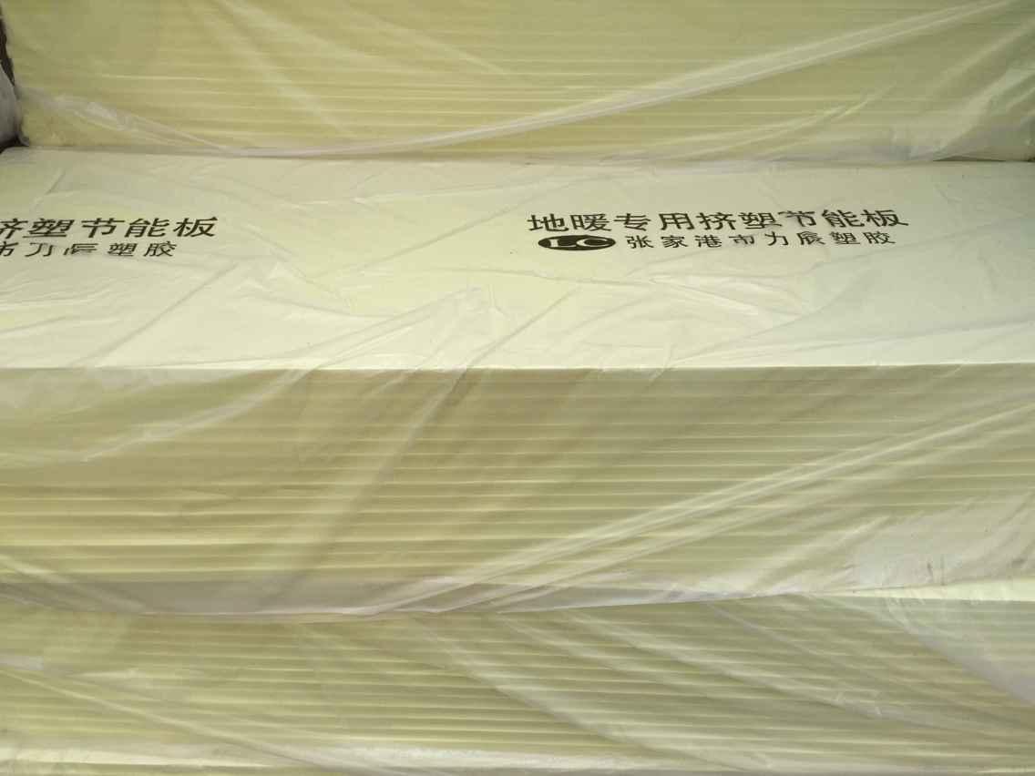 张家港市力辰保温材料有限公司
