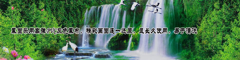 张家港市莱特影视器材有限公司