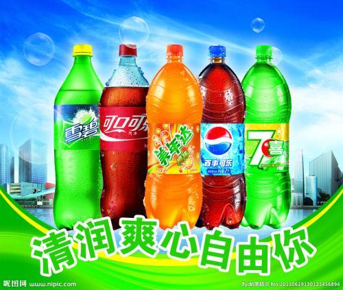 科学家:碳酸饮料对肾不好