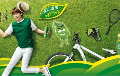 新研究:绿茶结合运动有助缓解脂肪肝