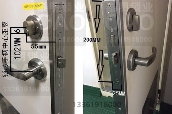 OHS-2320,2310,S5100,COSMO,SM长200不锈钢船用游艇集装箱防火门锁,房间锁(编号10083)